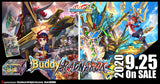 Future Card Buddyfight BFE-S-SS01A Buddy Ragnarok Special Set Box (Release Date 25/09/2020)