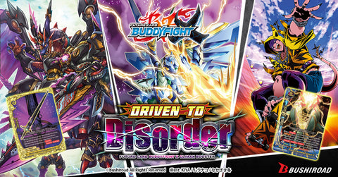 Future Card Buddyfight X Climax Booster Box Vol  1 (BFE-X-CBT01)-Driven to  Disorder (Release date 23/02/2018)