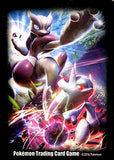 Pokemon Card Sleeves Mega Mewtwo