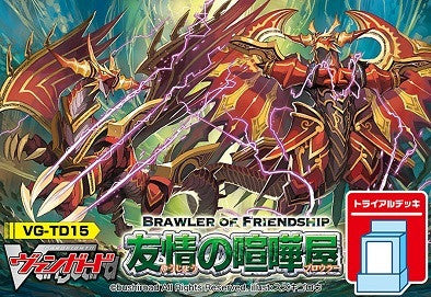 VG-TD15 VANGUARD TRIAL DECK VOL. 15 -Brawler of Friendship- JAPANESE