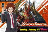 Cardfight Vanguard V Trial Deck Vol. 06 (VGE-V-TD06) Naoki Ishida-English (Release Date 08/02/2019)