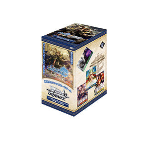 Weiss Schwarz CHAIN CHRONICLE BOOSTER BOX - JAPANESE (Release date 28/04/2017)