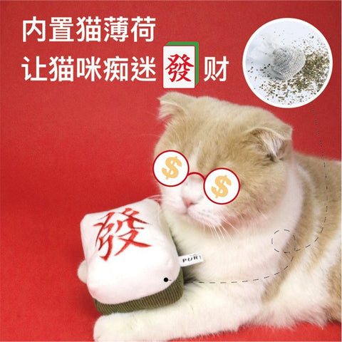 Purlab Mahjong Cat Toy With Catnips
