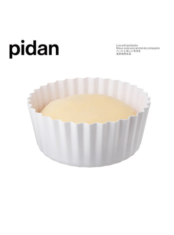 "Pidan ""Cupcake"" Pet Bed"