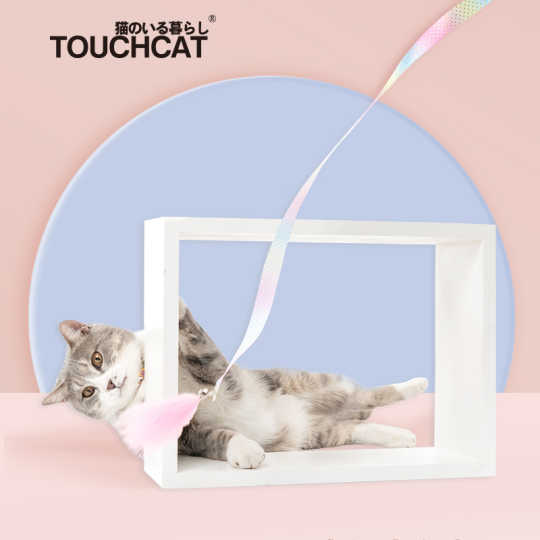 Touch Cat Cat teaser No.2 (yellow)