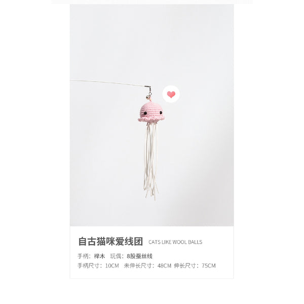 Wulee Jelly Fish Cat Teaser