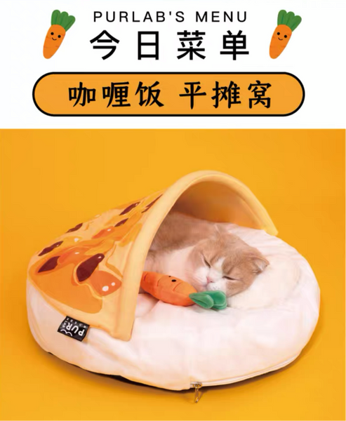 Purlab Curry Rice Pet Bed with Pillow and Carrot Toy