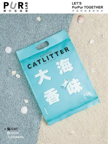 Purlab Ocean-Scented Tofu Cat Litter with Partially Smaller Pieces