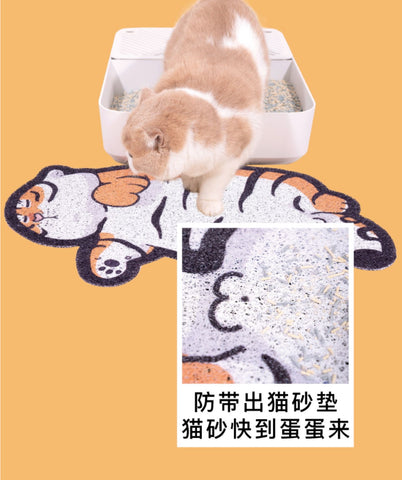 Purlab Cat Litter Mat