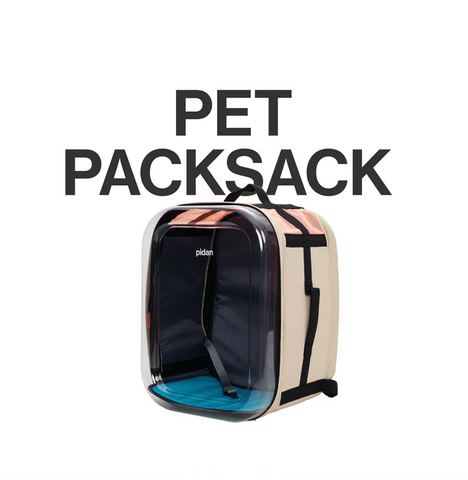 Pidan Pet Carrier