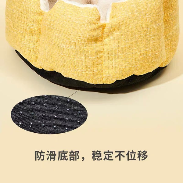Petkit Pineapple Pet Bed