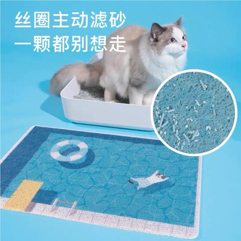 Purlab Swimming Pool Cat Litter Mat