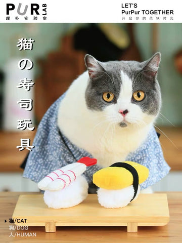 Purlab Sushi Catnip Cat Toy