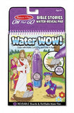 Water Wow - Bible Stories - ABCatholic