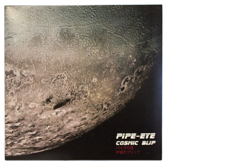 Pipe-eye - Cosmic Blip EP