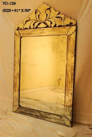 ANTIQUE MIRROR AHL-AQ-139