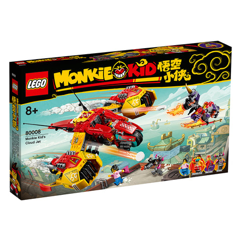 80008 Monkie Kid's Cloud Jet