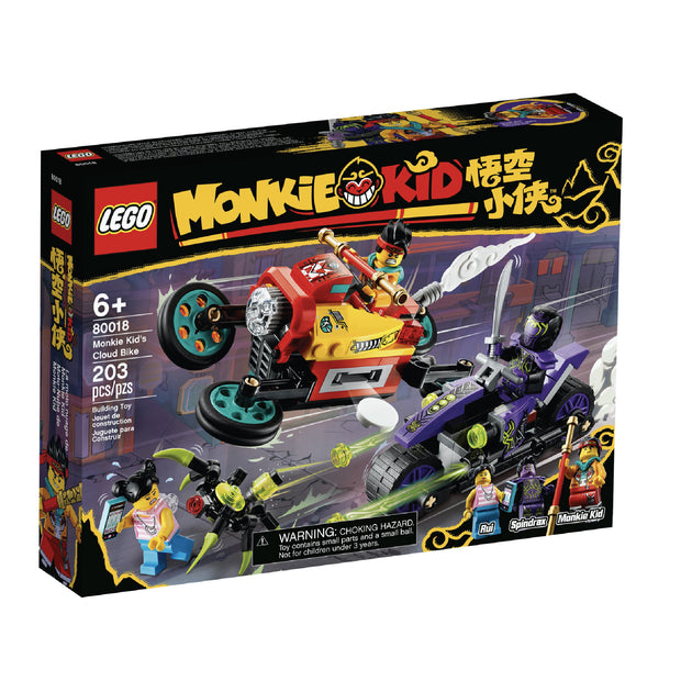 80018 Monkie Kid's Cloud Bike