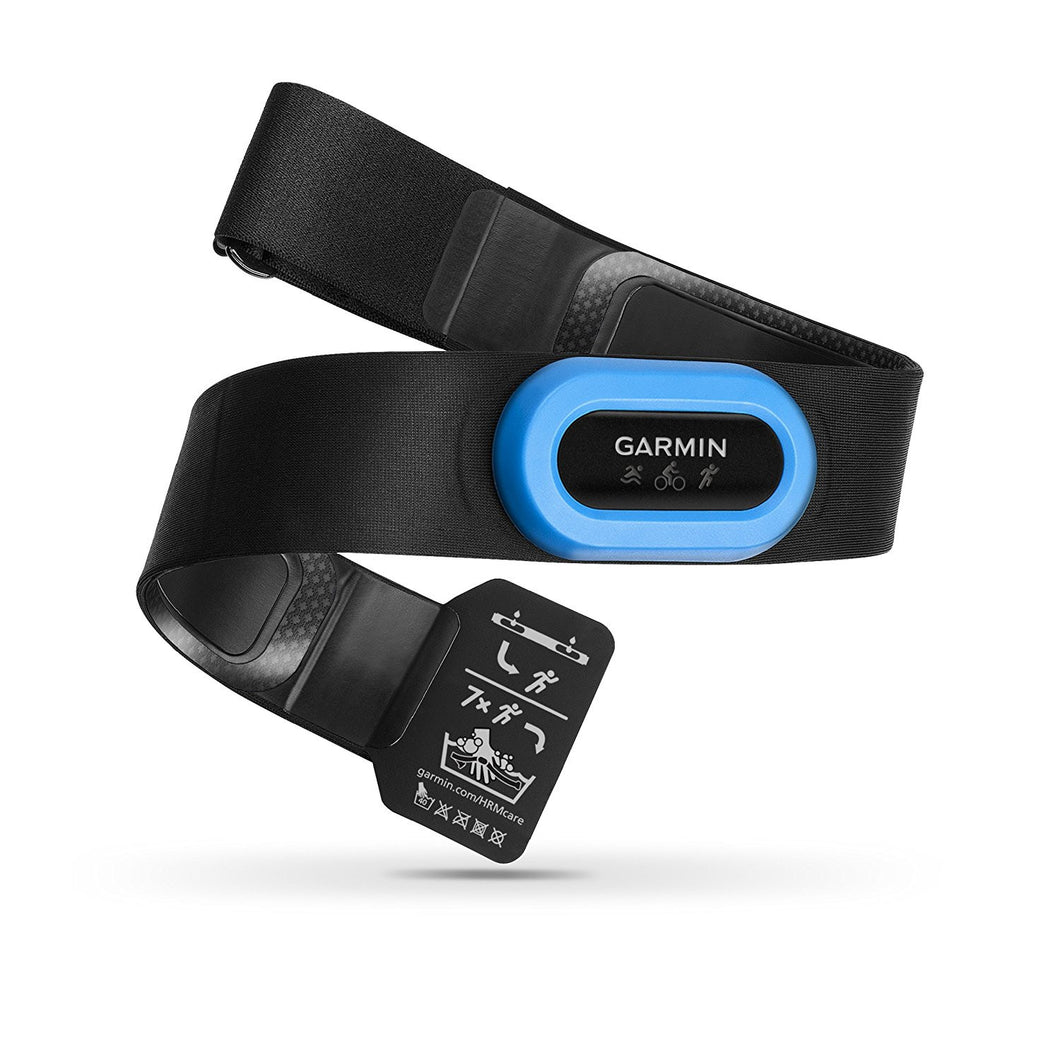 Garmin HRM Tri  - Heart Rate Monitor (010-10997-09)