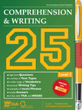 Comprehension & Writing 25 Level 1 - Kidz Education