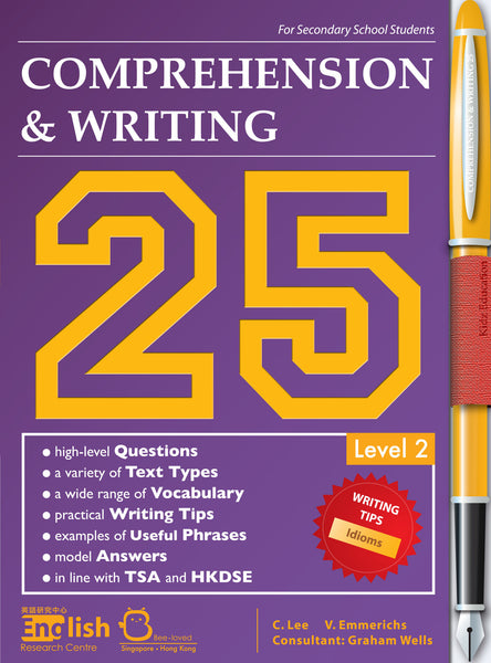 Comprehension & Writing 25 Level 2 - Kidz Education