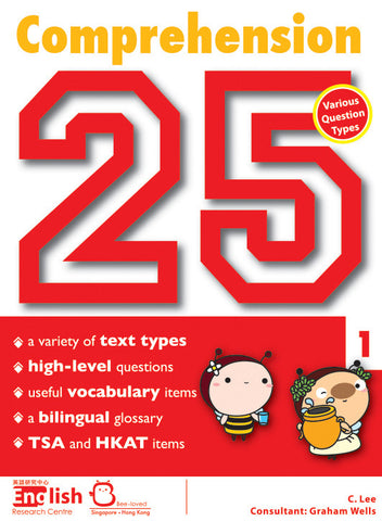 Comprehension 25 Books 1-6 - Kidz Education