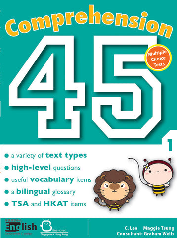 Comprehension 45 Books 1-6 - Kidz Education