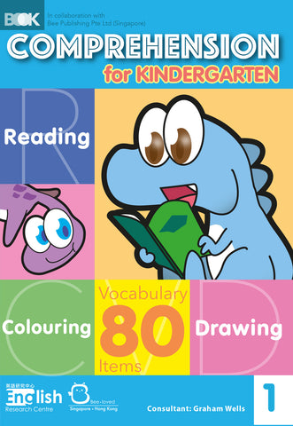 Comprehension for Kindergarten 1 - Kidz Education