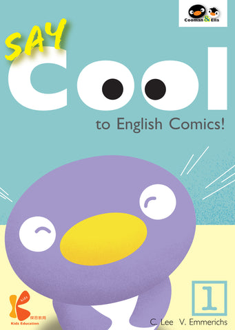 Say Cool to English Comics! 1-2