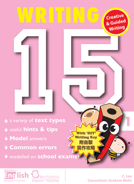 Writng 15 Books 1-6 - Kidz Education
