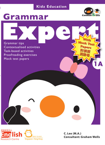 Grammar Expert Books 1A-6B - Kidz Education