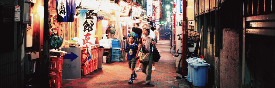 The Eternal Metropolis: Five reasons Tokyo is still the best place for getting lost