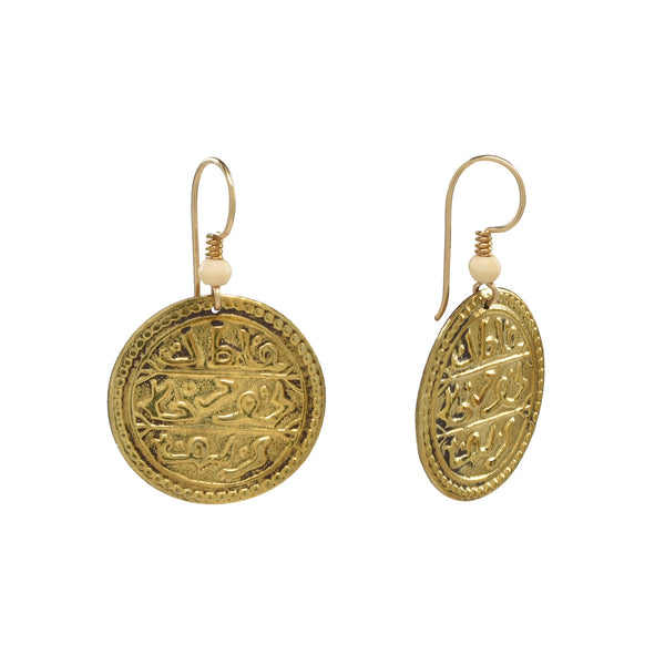 Arabic Script Gold Vintage Earrings Vintage Earrings Vintage Earrings - Laurel Burch Studios