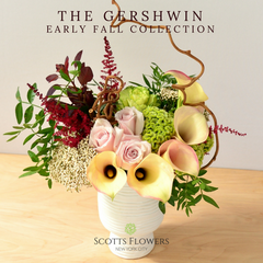 The Gershwin original design by Scotts Flowers NYC