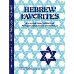 Hebrew Favorites - Novik & Bastien