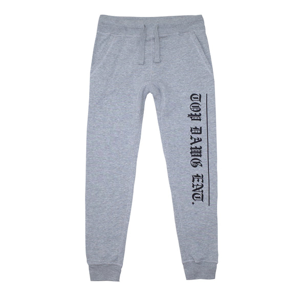 OE19 Sweatpants (Heather Grey)