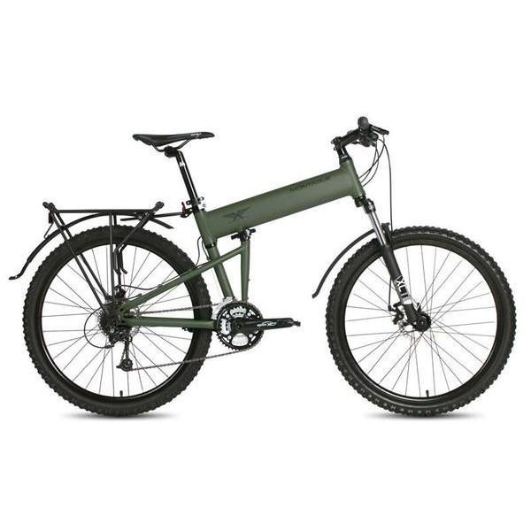 Montague Bikes & Fitness Montague Paratrooper Folding Bike