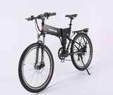 X-Treme X-Cursion Elite Max 36 Volt Electric Folding Mountain Bicycle X-Treme X-Cursion Elite Max 36 Volt Electric Folding Mountain Bicycle