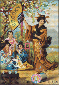 Brook's Spool Cotton Trading Card 2 - Pattern and Print