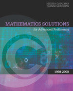 CAPE Mathematics Solutions - Advanced Proficiency  Unit 1