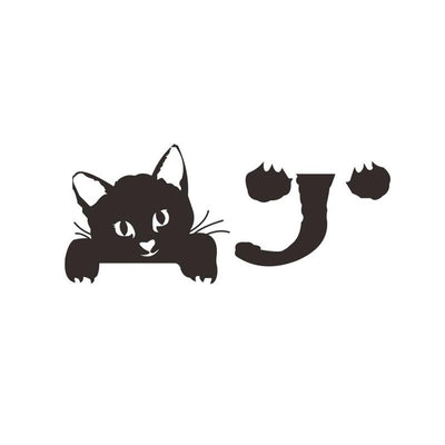 DYI Black Cat Light Switch Sticker