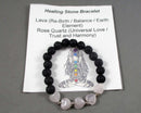 Rose Quartz Hearts With Lava Stone Bracelet 1pc (1838)
