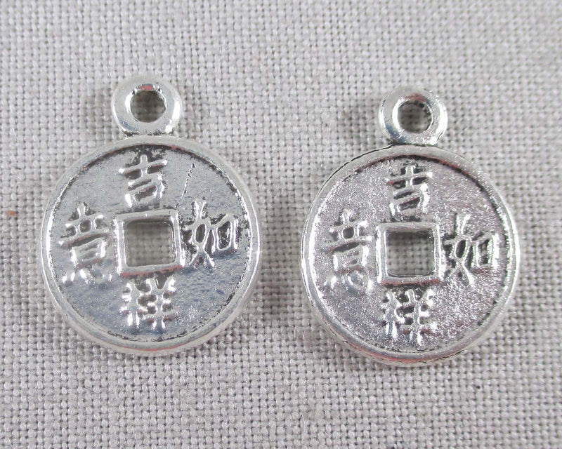 Chinese Coin Charms Silver Tone 14pcs (1132)