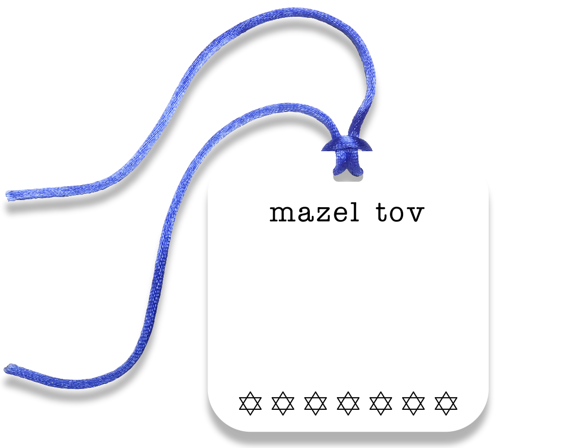 mazel tov gift tag - the gifted tag