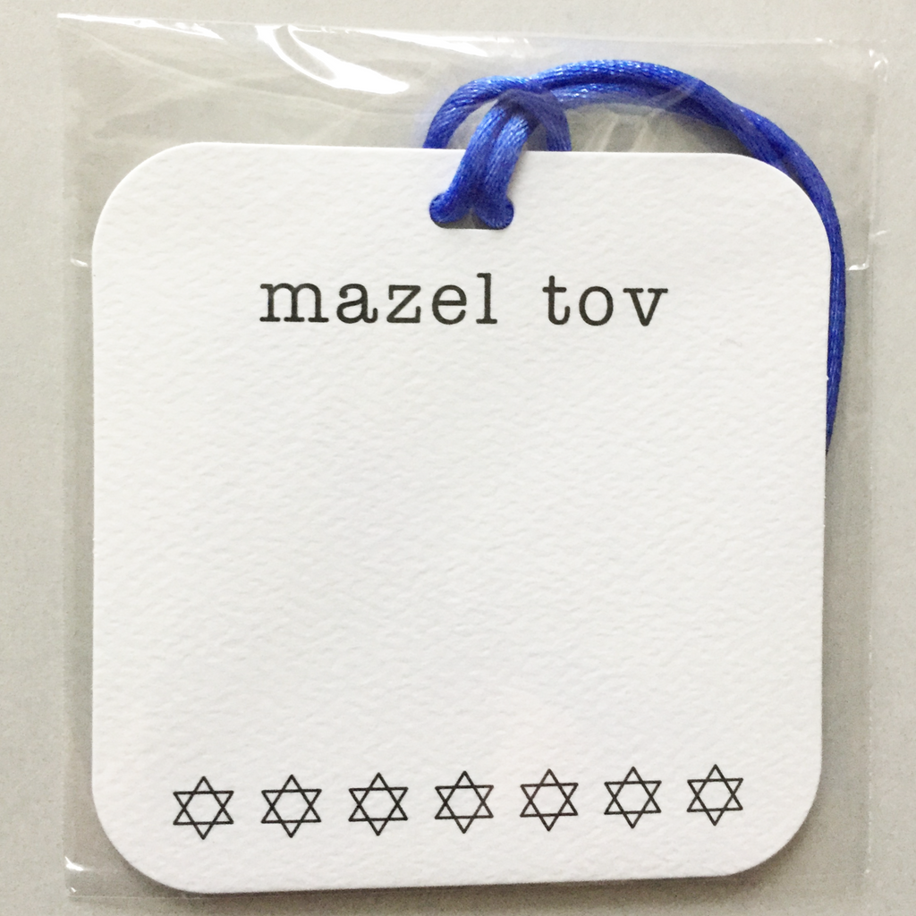 Mazel Tov Gift Tags Gift Tags