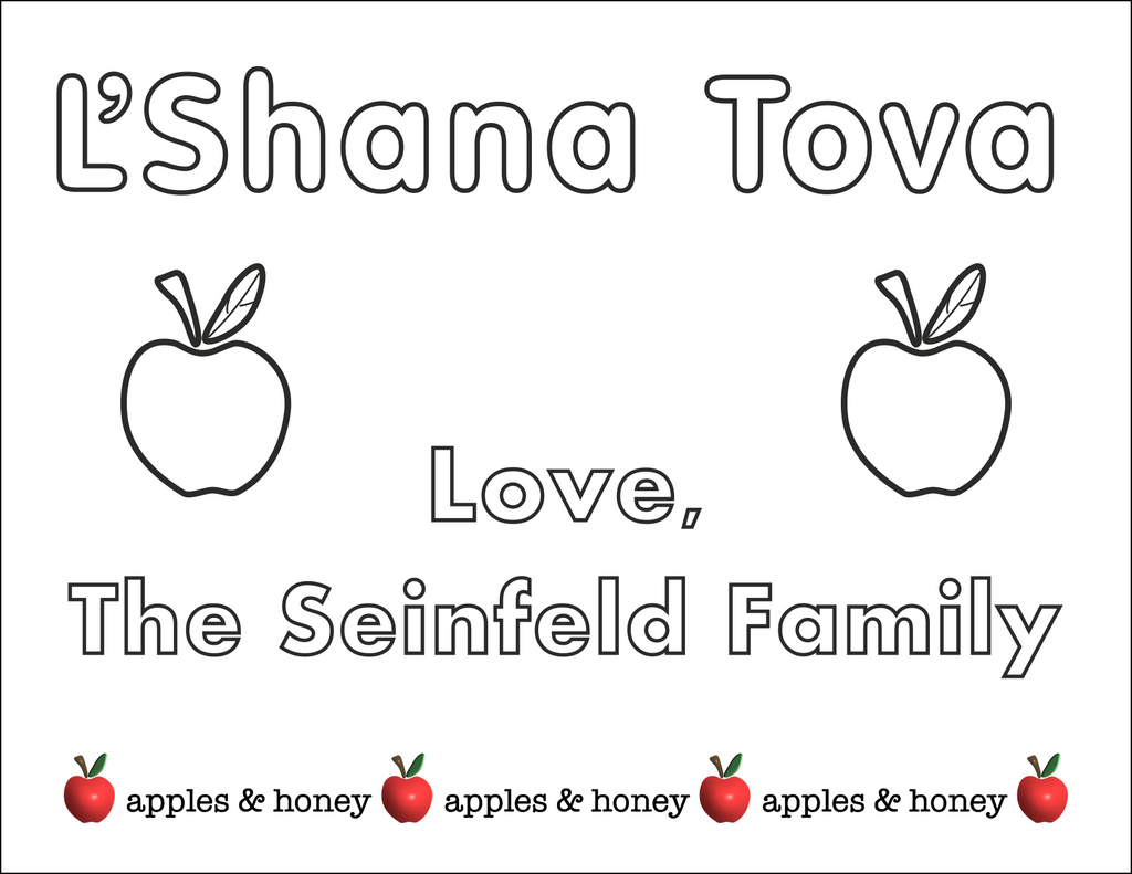 Personalized Rosh Hashanah Greeting Cards For Kids To Color The