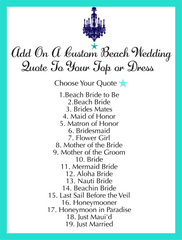 Add On Beach Wedding Quote
