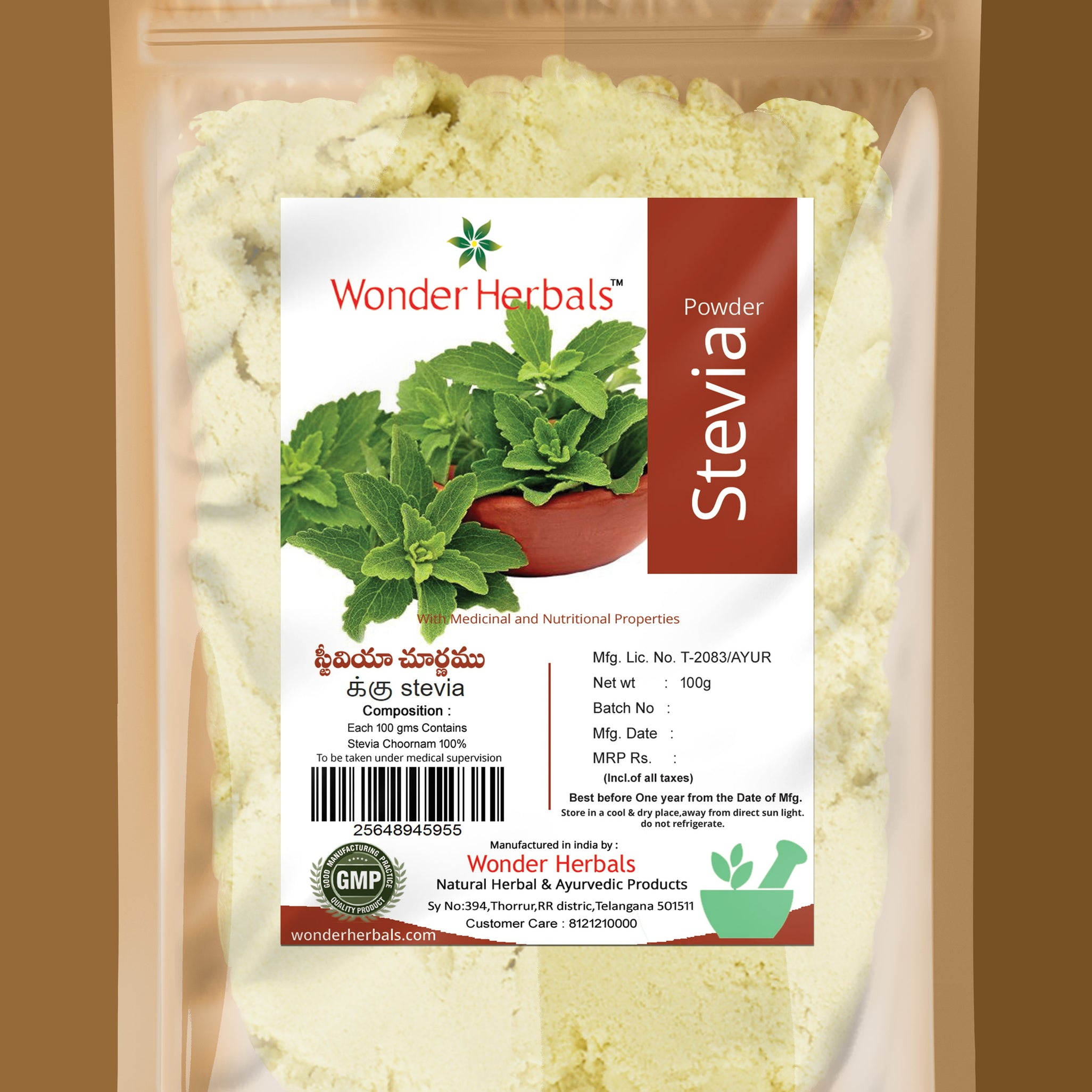 Stevia Powder - Wonder Herbals India