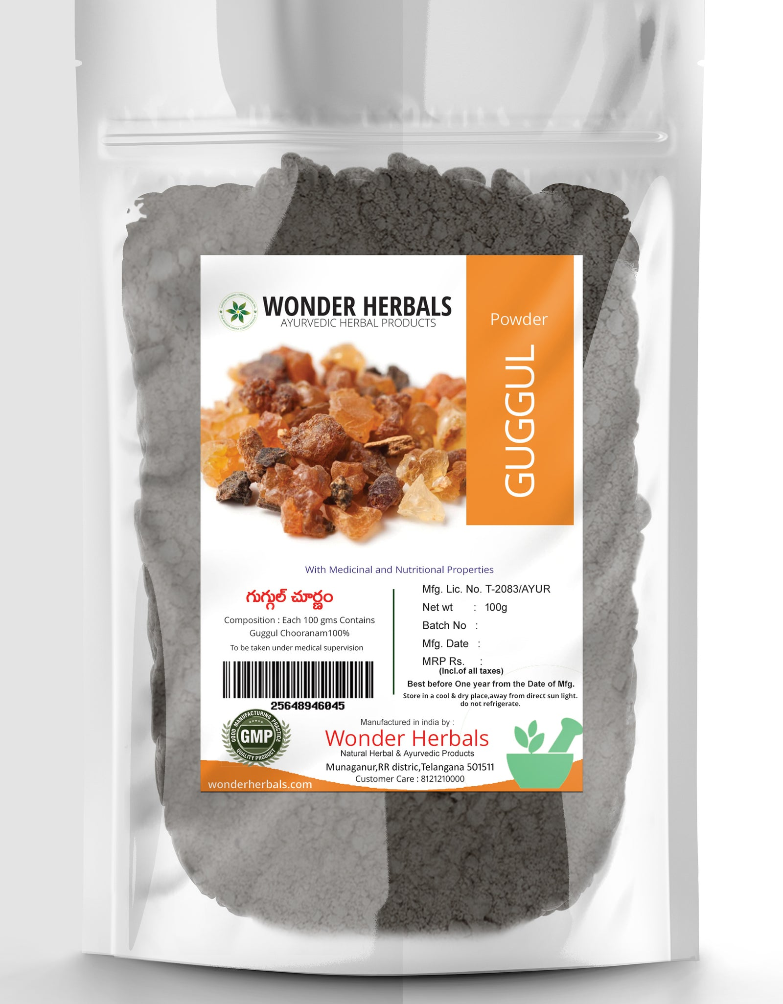 Guggul Powder - Wonder Herbals India