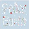Peace on Earth Guest Towel